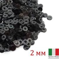 Пайетки Италия плоские 2 мм  Hematite metall. M38 (Гематит металлик) 2 грамма 062425 - 99 бусин