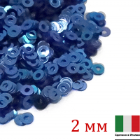 Пайетки Италия 2 мм цвет M23  Blu metal (синий металл) 2 грамма 062431 - 99 бусин