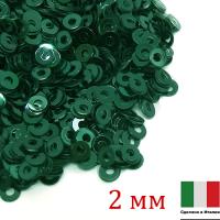 Пайетки Италия 2 мм цвет M31 Smeraldo metal (Изумрудный металл) 2 грамма 062433 - 99 бусин