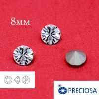 Шатоны PRECIOSA MAXIMA ss39 (8мм) Crystal без оправы 1 штука, Чехия 062456 - 99 бусин