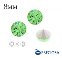Шатоны PRECIOSA MAXIMA ss39 (8мм) Peridot без оправы 1 штука, Чехия 062458 - 99 бусин