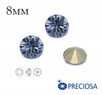 Шатоны PRECIOSA MAXIMA ss39 (8мм) Light Sapphire без оправы 1 штука, Чехия 062467 - 99 бусин