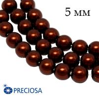 Жемчуг хрустальный Preciosa Maxima 5 мм Dark Copper 10 штук/упаковка Чехия 062508 - 99 бусин