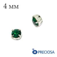 Шатоны (стразы) PRECIOSA пришивные хрустальные, размер ss-16 (4 мм), цвет Emerald/silver, 10 штук/упаковка, Чехия 062550 - 99 бусин