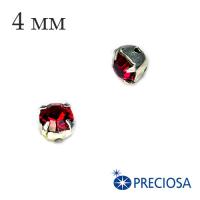 Шатоны (стразы) PRECIOSA пришивные хрустальные, размер ss-16 (4 мм), цвет Ruby/silver, 10 штук/упаковка, Чехия 062551 - 99 бусин