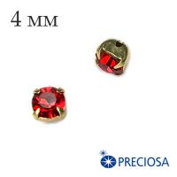 Шатоны (стразы) PRECIOSA пришивные хрустальные, размер ss-16 (4 мм), цвет Light Siam/gold, 10 штук/упаковка, Чехия 062554 - 99 бусин