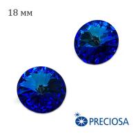 Риволи PRECIOSA Maxima 18 мм, цвет Crystal Bermuda Blue, 1 штука 062566 - 99 бусин