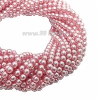Бусина стеклянная жемчуг на нити 4 мм цвет розовый Чехия 60 штук 062567 - 99 бусин