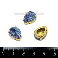 Стразы стеклянные пришивные в латунных цапах капли 14*10 мм лазерный синий 1 штука 062589 - 99 бусин