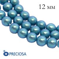 Жемчуг хрустальный Preciosa Maxima 10 мм Pearlescent Blue 1 штука Чехия 062594 - 99 бусин