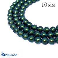 Жемчуг хрустальный Preciosa Maxima 10 мм Pearlescent Peacock Green 1 штука Чехия 062595 - 99 бусин