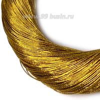 Нить металлизированная для золотного шитья, тонкая, цвет античное золото, пасмочка около 15-18 граммов/100 метров Индия 062607 - 99 бусин