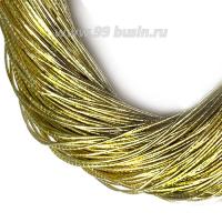 Нить металлизированная для золотного шитья, тонкая, цвет соломенное золото, пасмочка около 15-18 граммов/100 метров Индия 062609 - 99 бусин