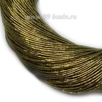 Нить металлизированная для золотного шитья, тонкая, цвет античная бронза, пасмочка около 15-18 граммов/100 метров Индия 062611 - 99 бусин