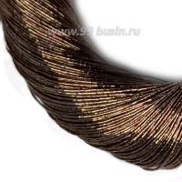 Нить металлизированная для золотного шитья, тонкая, цвет мокко, пасмочка около 15-18 граммов/100 метров Индия 062613 - 99 бусин