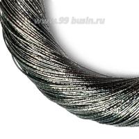 Нить металлизированная для золотного шитья, тонкая, цвет гематит, пасмочка около 15-18 граммов/100 метров Индия 062615 - 99 бусин