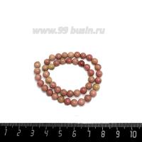 Натуральный Камень РОДОНИТСветлый, круглый, 4 мм, Светлые розовые, песочные, нежно-оливковые оттенки, около 39 см/нить 062619 - 99 бусин
