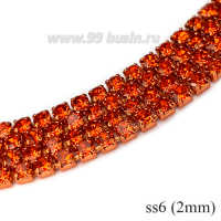 Стразовая цепочка 2 мм (ss6) цвет танжерин (металл под цвет страз) Тайвань 0,5 метра 062632 - 99 бусин