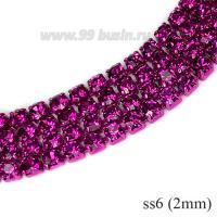 Стразовая цепочка 2 мм (ss6) цвет фуксия (металл под цвет страз) Тайвань 0,5 метра 062633 - 99 бусин