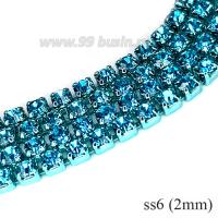 Стразовая цепочка 2 мм (ss6) цвет голубая бирюза (металл под цвет страз) Тайвань 0,5 метра 062634 - 99 бусин