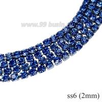 Стразовая цепочка 2 мм (ss6) цвет небесно-голубой (металл под цвет страз) Тайвань 0,5 метра 062635 - 99 бусин