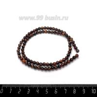 Натуральный Камень БЫЧИЙ ГЛАЗ  бусина круглая 4 мм вишнево-шоколадные тона, 39 см/нить 062641 - 99 бусин