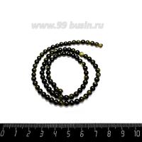 Натуральный камень ОБСИДИАН ЗОЛОТИСТЫЙ круглая 4 мм, черные с оливково-золотистым отливом тона, около 37.5 см/нить 062642 - 99 бусин