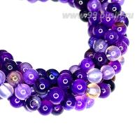 Натуральный камень АГАТ колорированный, бусина круглая 4 мм, фиолетовые тона около 37 см/нить 062650 - 99 бусин