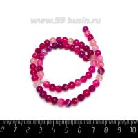 Натуральный камень АГАТ колорированный, бусина круглая 6 мм, ярко-розовые тона, около 37 см/нить 062651 - 99 бусин