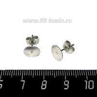 Пуссеты с круглой площадкой 8 мм, с металлическими заглушками, нержавеющая сталь, 3 пары упаковка 062676 - 99 бусин
