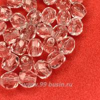Бусины стеклянные граненые 4 мм Винтаж Чехия бесцветные прозрачные 30 шт/упаковка 062677 - 99 бусин
