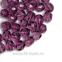 Бусины стеклянные граненые 4 мм Винтаж Чехия цвет светлый сливовый 30 шт/упаковка 062695 - 99 бусин