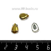 Стразы стеклянные пришивные в латунных цапах Капелька 10*7 мм непрозрачные, цвет состаренное золото, 1 штука 062714 - 99 бусин