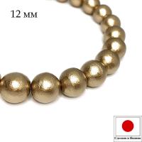 Хлопковый жемчуг 12 мм цвет Beige/бежевый 1 штука Япония 062722 - 99 бусин