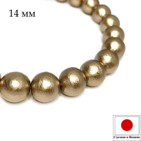 Хлопковый жемчуг 14 мм цвет Beige/бежевый 1 штука Япония 062723 - 99 бусин