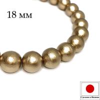 Хлопковый жемчуг 18 мм цвет Beige/бежевый 1 штука Япония 062725 - 99 бусин
