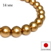 Хлопковый жемчуг 14 мм цвет Gold/золотой 1 штука Япония 062728 - 99 бусин