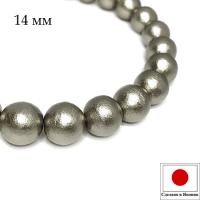Хлопковый жемчуг 14 мм цвет  Gray/серый 1 штука Япония 062732 - 99 бусин