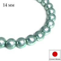 Хлопковый жемчуг 14 мм цвет Aqua/светло-бирюзовый 1 штука Япония 062743 - 99 бусин