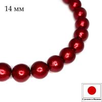 Хлопковый жемчуг 14 мм цвет Red/красный 1 штука Япония 062749 - 99 бусин