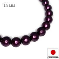 Хлопковый жемчуг 14 мм цвет Amethyst/тёмно-фиолетовый 1 штука Япония 062755 - 99 бусин