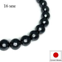 Хлопковый жемчуг 16 мм цвет Black/чёрный 1 штука Япония 062762 - 99 бусин
