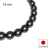 Хлопковый жемчуг 14 мм цвет Rich Green Black/чёрный хамелеон фиолетовый/зеленый 1 штука Япония 062767 - 99 бусин