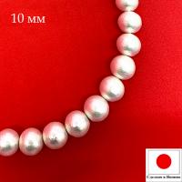 Хлопковый жемчуг 10 мм цвет Rich White/белый с сиреневым перламутром 1 штука Япония 062771 - 99 бусин