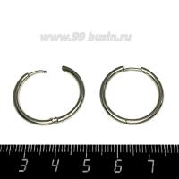 Швензы Кольца нержавеющая сталь 22 мм диаметр, 2 мм толщина, 1 пара 062802 - 99 бусин