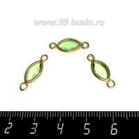 Коннектор Премиум Лодочка Малая 18*7 мм ювелирное стекло, светло-зелёный/позолота 1 штука 062805 - 99 бусин