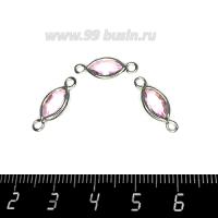 Коннектор Премиум Лодочка Малая 18*7 мм ювелирное стекло, нежно-розовый/платина 1 штука 062809 - 99 бусин