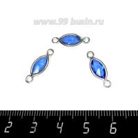 Коннектор Премиум Лодочка Малая 18*7 мм ювелирное стекло, тёмно-голубой/платина 1 штука 062810 - 99 бусин