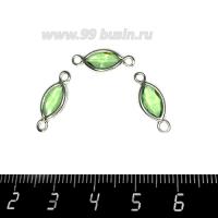 Коннектор Премиум Лодочка Малая 18*7 мм ювелирное стекло, светло-зелёный/платина 1 штука 062811 - 99 бусин