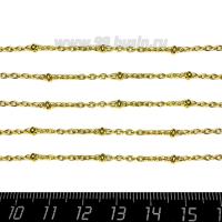 Цепочка нержавеющая сталь (stainless steel) 2,5*2 мм, цвет золотой, с декоративными шариками 1 метр/упаковка 062834 - 99 бусин